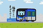 大阪市交通局 200系 南港ポートタウン線(ニュートラム)