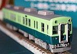 s-PC113205.jpg