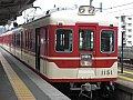 神戸電鉄 1151
