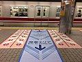 /osaka-subway.com/wp-content/uploads/2017/02/cj21k3L5.jpg