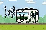 JR東日本 キハ40形1000番台 烏山線