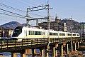 20170219-21221f-osaka-namba-semi-nonstop-exp-next-urban-kawachikokubu-andou_IGP7090am.jpg