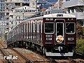 阪神競馬場「阪急杯」ヘッドマークを掲出する5004×6R