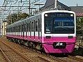 新京成N800形(Photo by:Nyohoho)