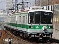 神戸開港150年ヘッドマークを掲出する神戸市交 西神・山手線 3624号車