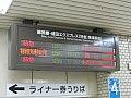 Img_8876