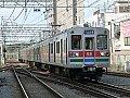 京成電鉄 特急 成田空港行き1 3600形3618F芝山塗装車(H25.11で消滅)