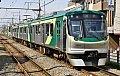 tokyu-7000-001