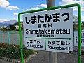 /stat.ameba.jp/user_images/20170329/22/ironmaiden666666/80/e0/j/o0480036013901373725.jpg