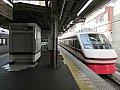 /blogimg.goo.ne.jp/user_image/5a/10/7aa4e9e699070c01d403c06a0623cdd5.jpg