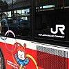 /localtrain.wp.xdomain.jp/wp-content/uploads/2014/11/BRT_1-150x150.jpg