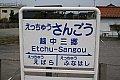 /blogimg.goo.ne.jp/user_image/6b/0c/d59de8f5b2d096aa17e85b34e70b4ac8.jpg