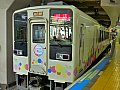 /skt-lab.com/railway/uploads/P2760147-2.jpg