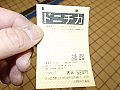 /stat.ameba.jp/user_images/20170501/20/my-names-women-ayu/a6/7d/j/o0640048013926729849.jpg