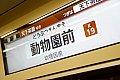 /osaka-subway.com/wp-content/uploads/2017/05/DSC08037_1.jpg