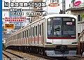 /www.orientalexpress.jp/wp-content/uploads/2017/02/10-1424.jpg