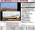/www.orientalexpress.jp/wp-content/uploads/2017/05/98253.jpg
