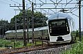 E001形EDC方式寝台車 TRAIN SUITE 四季島