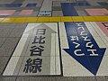 /ats-s.sakura.ne.jp/blog/wp-content/uploads/2017/06/DSC06418-640x480.jpg
