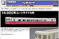 /www.orientalexpress.jp/wp-content/uploads/2017/06/tomix-20170627.jpg
