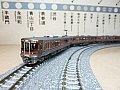 TOMIX JR 313系8000番台近郊電車(セントラルライナー)