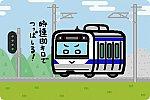 JR東日本 E531系 常磐線
