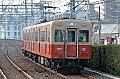 /blogimg.goo.ne.jp/user_image/0b/59/59e3550824ba470d3318d6b0882b6d4c.jpg