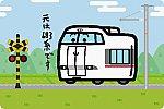 JR西日本 289系「こうのとり」