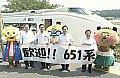 /img01.shiga-saku.net/usr/e/b/a/ebatetsu/app-049770200s1500815162.jpg