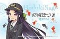 /www.sagano-kanko.co.jp/img_news/1500768687763915.JPG