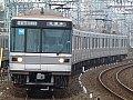 東京メトロ日比谷線 東武伊勢崎線直通 普通 北越谷行き1 03系幕車