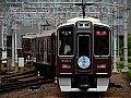 /osaka-subway.com/wp-content/uploads/2017/08/DSC09429_1.jpg