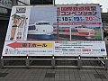 /www.orientalexpress.jp/wp-content/uploads/2017/08/jam2017-l.jpg
