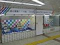 290800_hommachi_00.jpg