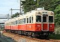 /stat.ameba.jp/user_images/20170820/16/yoroshiosujnr/0d/00/j/o0960068414009297452.jpg