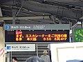 170819