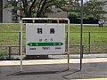 /ats-s.sakura.ne.jp/blog/wp-content/uploads/2017/08/DSC05012-640x480.jpg
