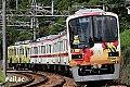 ヘッドマークがないHAPPY TRAIN☆5002F 5002側