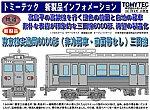 /yimg.orientalexpress.jp/wp-content/uploads/2017/09/286288-001.jpg