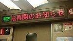 [画像:8152bca9-s.jpg]