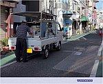 /blogimg.goo.ne.jp/user_image/60/a3/044b3363726951c5883430d6a0d562f9.jpg