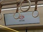 /osaka-subway.com/wp-content/uploads/2017/09/DJsApFnVAAA8-RY.jpg