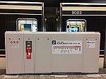 /osaka-subway.com/wp-content/uploads/2017/09/Z4RDKZH9.jpg