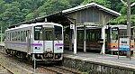 /img01.shiga-saku.net/usr/e/b/a/ebatetsu/app-028016300s1505859247.jpg