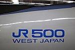 /blogimg.goo.ne.jp/user_image/04/a4/8551bc1386432de2106cbdcb203117fd.jpg