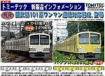 /yimg.orientalexpress.jp/wp-content/uploads/2017/09/283799_283829-v2_1.jpg