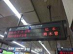 /ats-s.sakura.ne.jp/blog/wp-content/uploads/2017/09/DSC07417-640x480.jpg