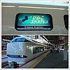 /blogimg.goo.ne.jp/user_image/73/35/168d22f108a4ab38028f9114f405882e.jpg