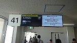 /ats-s.sakura.ne.jp/blog/wp-content/uploads/2017/09/DSC_2199-640x360.jpg