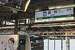 京浜東北線 品川駅ホーム